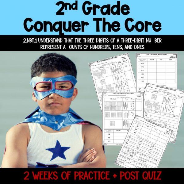 Second Grade 2.NBT.1 Place Value No Prep Worksheets