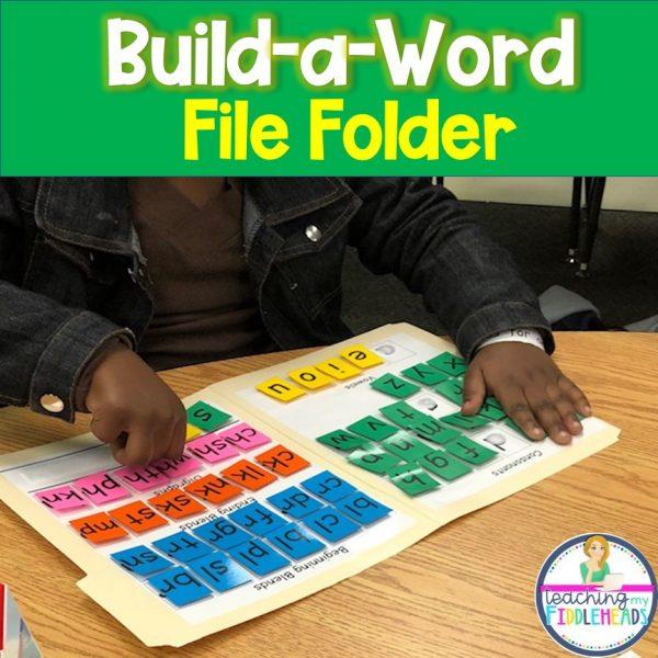 Build-a-Word File Folder FREEBIE