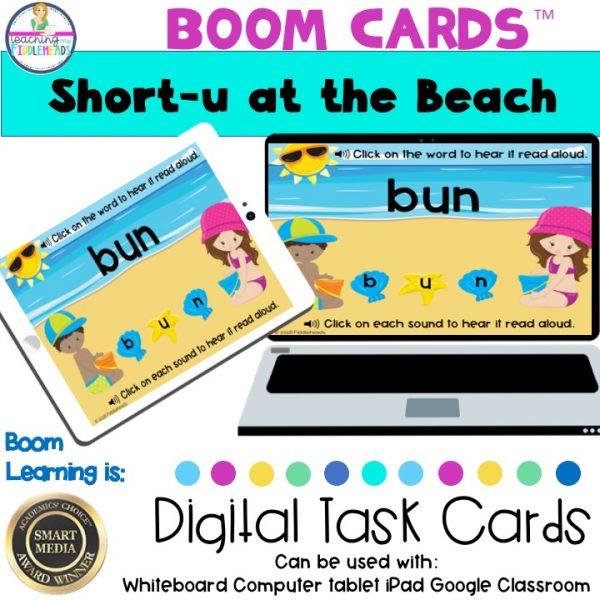 Short u Words At the Beach CVC Boom Cards